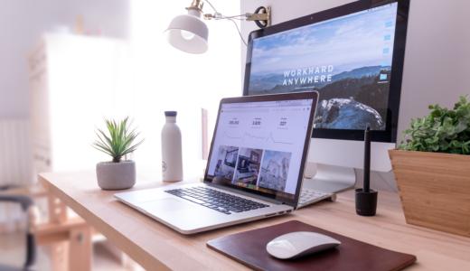 副業を始めたいけど、ブログはオワコンになる?その理由と今後の戦略
